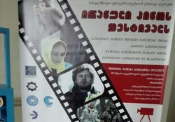 Tbilisi hosting Iranian Film Festival