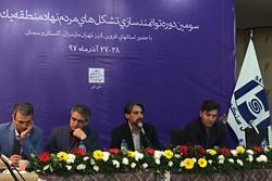 سمنهای فعال در زمینه گردشگری استان سمنان افزایش یافتهاند