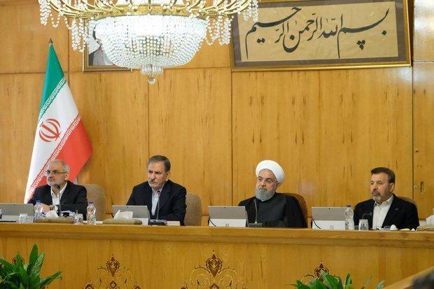 اختصاص تسهیلات بانکی برای جبران خسارات حوادث غیرمترقبه پنج استان