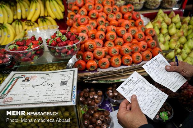 گشت سازمان تعزیرات حکومتی به مناسبت شب یلدا - 18