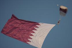 """""""Katar Milli Günü"""" kutmalalarından kareler"""