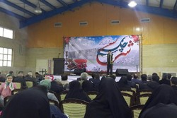 برگزاری ویژه برنامههای شب یلدا در شهرستانهای لرستان