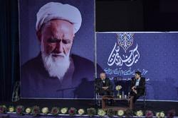 شیراز میں آیت اخلاق و حکمت سمینار