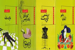 مجموعه کتابهای پانوراما به بازار نشر معرفی شدند