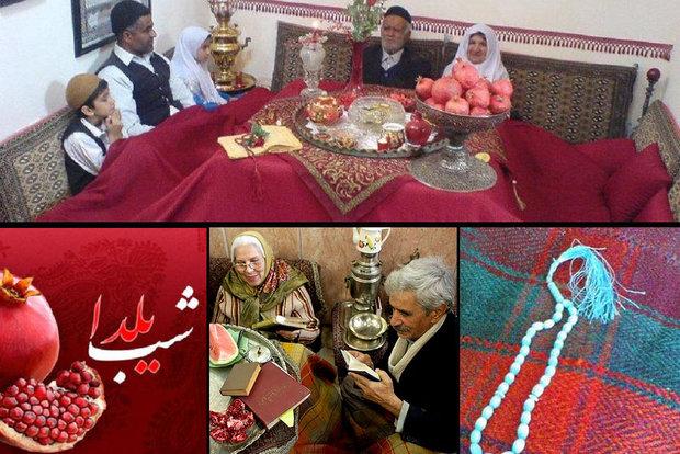 « گفتگو» حلقه مفقوده خانوادهها/ دورهمی به سبک اصیل ایرانی