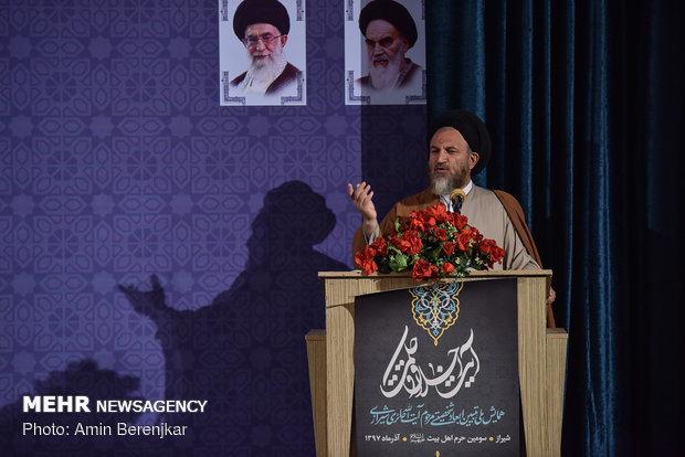 همایش آیت اخلاق و حکمت در شیراز