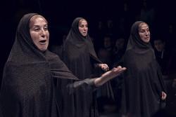 اجرای «خنکای ختم خاطره» به یاد قربانیان سانحه آتشسوزی زاهدان