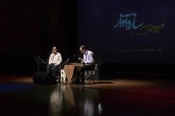 «چند شب ساز و آواز» در رودکی برگزار شد/ تلاش برای فراموش نشدن