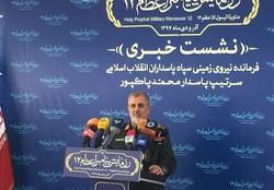 IRGC set to stage massive war game on Qeshm Island