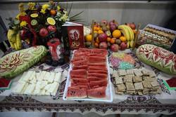 ویژه برنامه «ی مثل یلدا» در کاشان برگزار شد