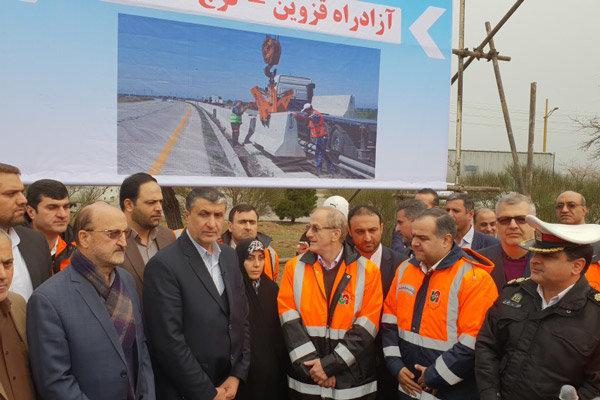 وزیر راه طرح حفاظ بتنی مسیر قروین به تهران را افتتاح کرد