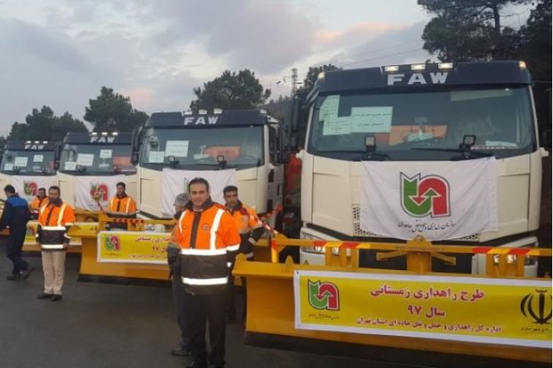 بهرهبرداری از ۱۳ دستگاه ناوگان راهداری در البرز با حضور وزیر راه