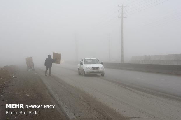 کرج مه آلود است