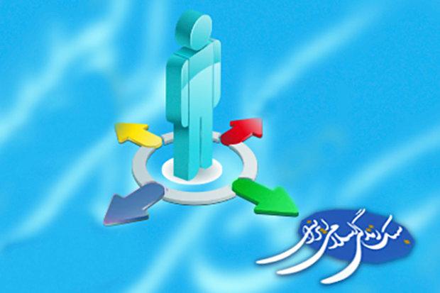 بیتوجهی به یک ضرورت اجتماعی/ ترویج سبک زندگی اسلامی مغفول ماند