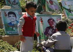 گلزار شهدای یمن