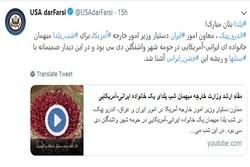 عوامفریبی «یلدایی» به سبک آمریکا؛ هدف صفحات فارسی دولت های بیگانه