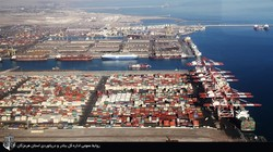 Iran's Ports and Maritime Organization