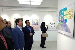 نمایشگاه ملی تصویرسازی حمایت از کالای ایرانی در بوشهر گشایش یافت