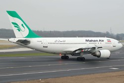 Germany to ban Iran's Mahan Air flights: source