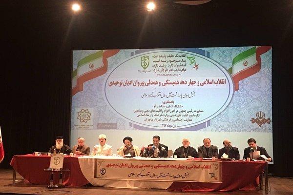 إيران منذ القدم كانت مهدا لمختلف الديانات