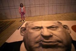 """İsrail'de """"Sarı Yelekliler"""" ikinci kez sokaklara indi"""