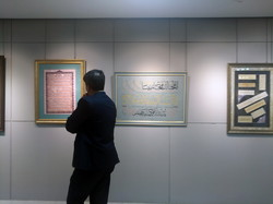 آثار خاندان ارسنجانی نیازمند موزه است/گردآوری صدها سند دست نویس