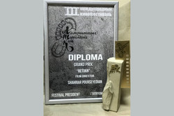 """فيلم """"العودة"""" ينال الجائزة الكبرى لمهرجانATK-FEST الروسي"""