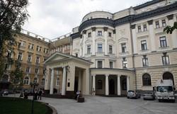 Moscow State Tchaikovsky Conservatory
