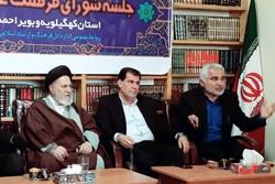 انتخاب ۱۰اردیبهشت ماه به عنوان روز استان/فعالیت شورای توسعه قرآنی