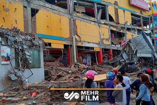 VIDEO: Moment of Sunda Strait tsunami hitting a concert