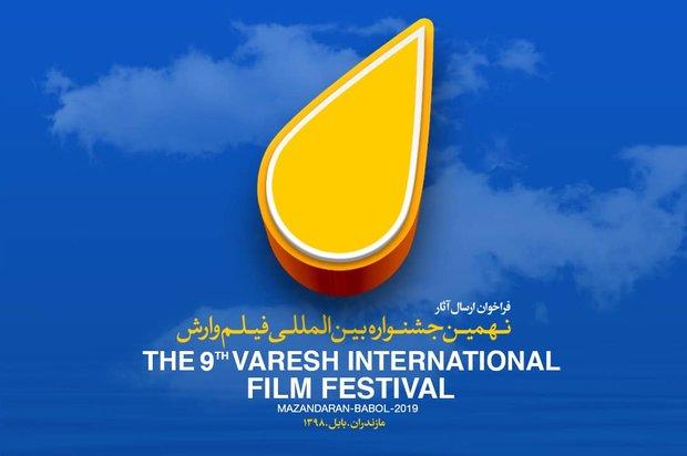 Six Caspian Sea littoral states to attend Varesh intl. filmfest.