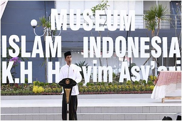 موزه اسلام اندونزی افتتاح شد