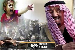 Yemen'de Suudi savaş uçakları sivilleri vurdu