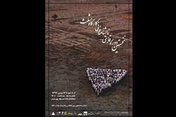 برگزاری اولین دوره نمایشنامه خوانی «کارگاه مثلث» در دیوار چهارم