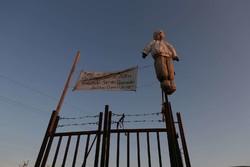مقابله شیلی با مهاجران