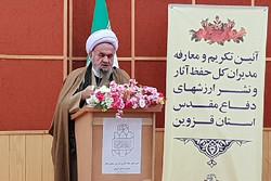 جایگاه نظامی و دفاعی ایران در منطقه تعیین کننده است