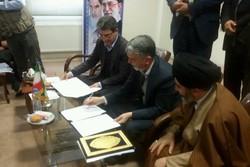 امضای تفاهمنامه توسعه فضاهای فرهنگی در آذربایجان غربی