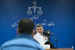 جلسه دادگاه مدیر مفسد بانکی