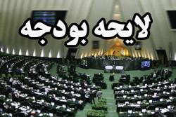 عدم شفافیت در بودجهای که ۳۰برابر یارانه نقدی ۸۰میلیون ایرانی است