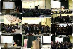 جشن دانش آموختگی دانشجویان فنیوحرفهای استان بوشهر برگزار شد