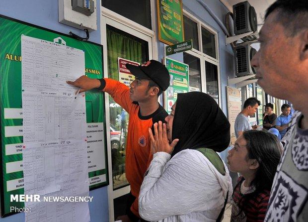 سونامی مرگبار اندونزی
