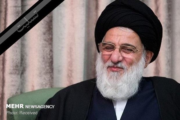 علماء البحرين يعزّون برحيل اية الله شاهرودي