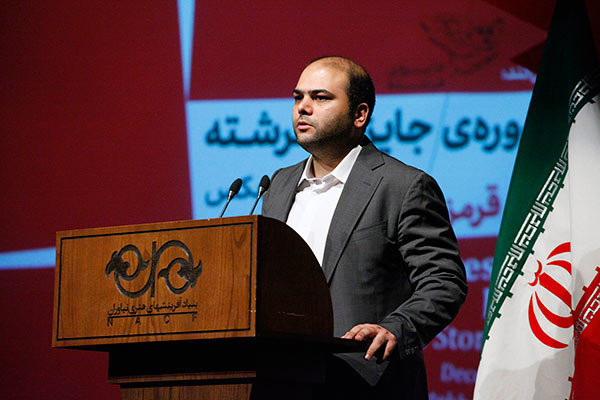5th Fereshteh award keen on promoting Persian language