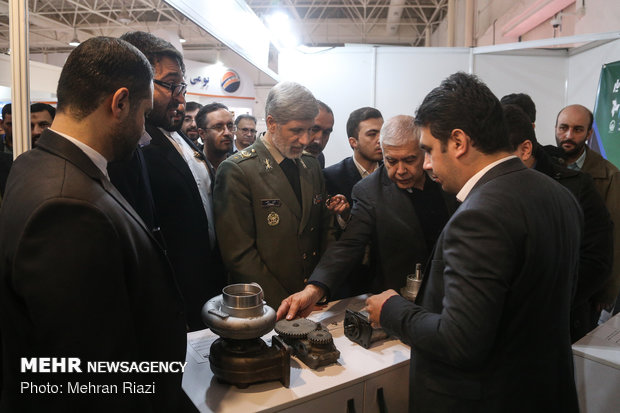 19th Exhibition of Research and Technological Achievements in Tehran