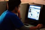 سپر امنیتی شبکه ملی اطلاعات رونمایی شد