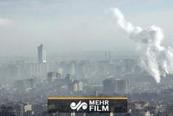 آلودگی به شهر های صنعتی بر میگردد/ استانهای جنوبی بارانی میشوند
