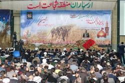 یادواره ۱۲۰۰ شهید منطقه ارسباران در شهرستان اهر برگزار شد