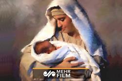 سکانس به دنیا آمدن حضرت عیسی(ع)