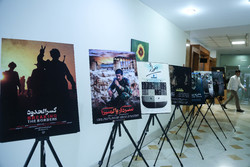9th Ammar Intl. Popular Filmfest. presser