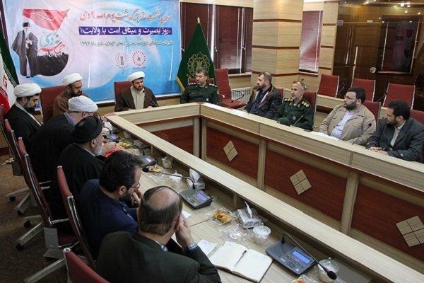 مراسم بزرگداشت یوم الله ۹ دی در رشت برگزار می شود